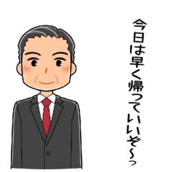 こんばんは。 人間関係メンター(cherish you mentor)であり、弁理士・経営コンサルタントでもある、田村(たむきょん)です(プロフィールはこちら)。  早いもので、長男の保育園での最後の発表会が...