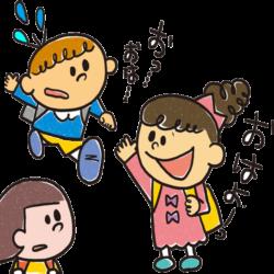 子どもたちには積極的に、挨拶をさせたほうがいいのか、それとも、親や友達、先生への挨拶だけ、しっかり出来ればいいのか。今回の記事は、子どもの挨拶について、書きたいと思います。