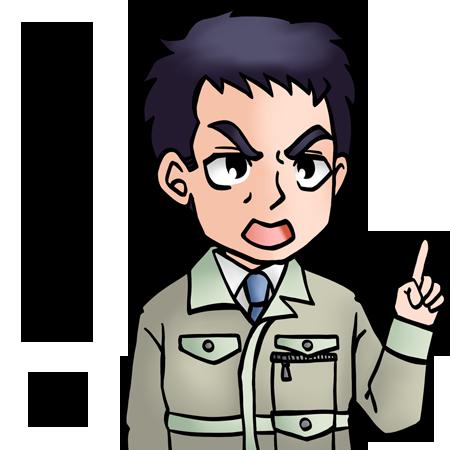上野チーフ