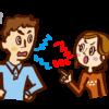 夫婦・恋人の関係にお悩みのかたへ(1)心底の理解